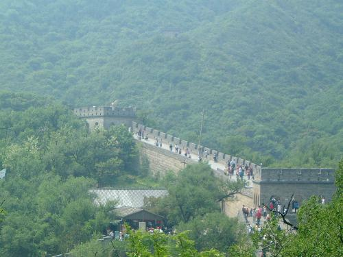 Great Wall - My husband and i got to walk on the Great Wall of China. It was on my bucket list. I am glad that we were able to do this.