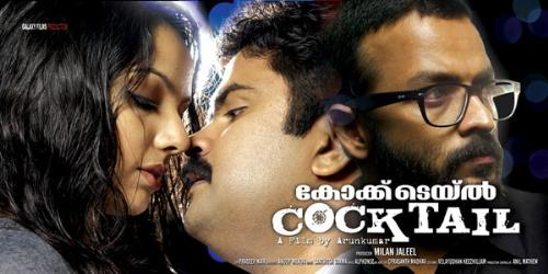 Cocktail Watch Malayalam Movie Online