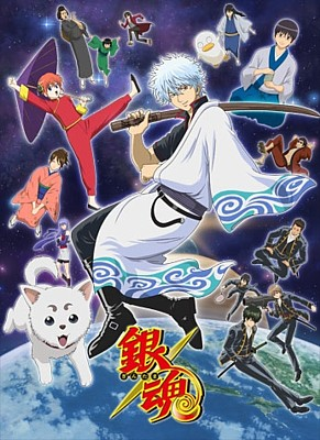Gintama (manga y anime) 2422024