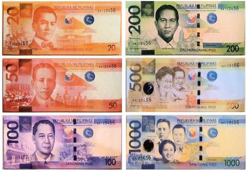 Philippine Money 2010 - This will be the look of our money.