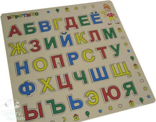 russian language - Learning russian language