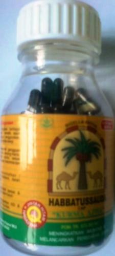 Herbal Medicine (Jintan Hitam) - Jintan black