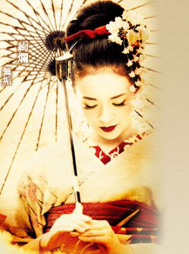 memoirs of a geisha - The poster of the film