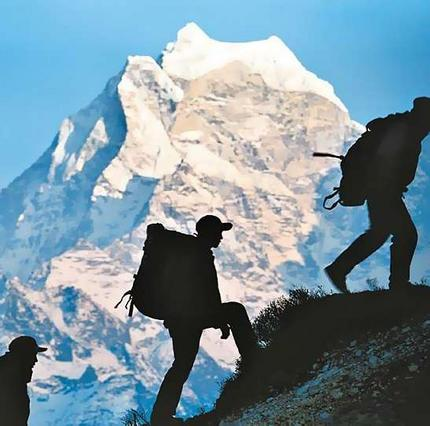 trekking - an image of trekking for this category