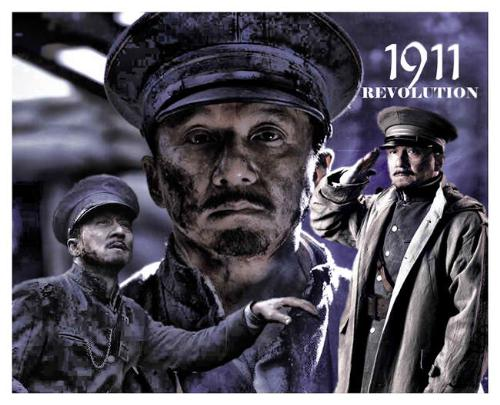 1911  - jackie chan's 100th movie 1911