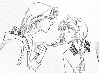 mars - Rei and Kira