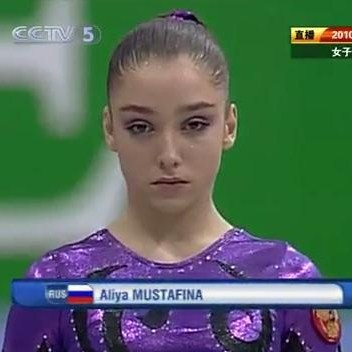 Aliya Mustafina - Aliya Mustafina is the 2010 World Gymnastics All Around Champion. She was the first All Around Champion from Russia since the great Svetlana Khorkina in 2003. Aliya doesn't have any weak event. Her vault, bars, beam and floor routines have extreme difficulty that's why she managed to qualify in each of the event finals. She is the greatest threat in the 2012 Olympic Gymnastics competition. Currently, she is injured so she won't be able to compete in this year's world championships.
