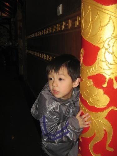 my son - in luoyang