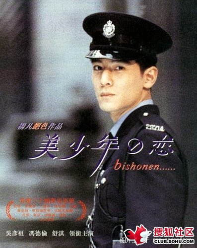 Daniel Wu in 1998 - When I feel depressed,I watch his movies.He is very hansome and could make me happy.