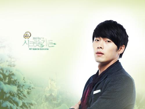 Hyun Bin - He is sooooo HOTTT lol