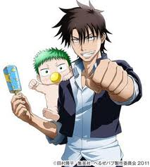 Beelzebub - anime or manga