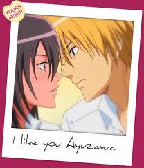 I like you Ayuzawa - from the anime: kaichou wa maid sama