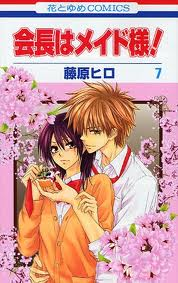 kaichou wa maid sama - miskai and usui