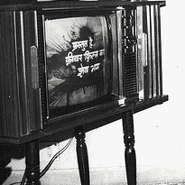 Old Tv - Old tv model with push doors - A tressure of Childhood!