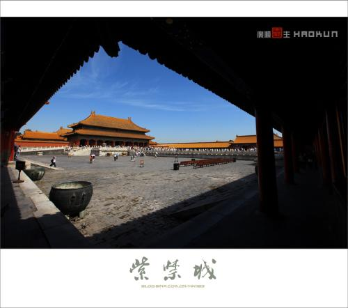 chinese architecter - the most importent architecter of chinese element  the palace of ming and qing dynasty