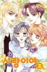 It's Love manhwa - manhwa or korean comic