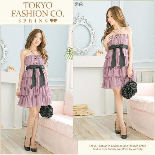 Nice dress - simple. :)