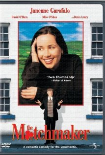 Movie op - Cover from 1997 Movie The Match Maker