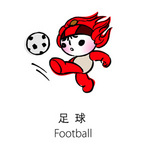football 2008 beijing olympic games - football sign