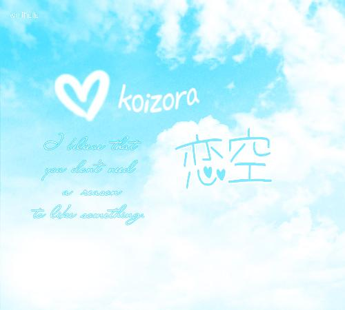 Sky Love - Koizora inspired quote by Mika from the movie.