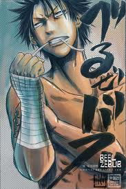 Oga of beelzebub - anime or manga