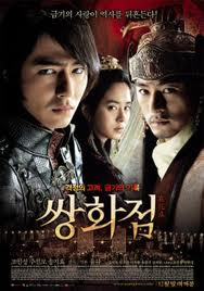 A Frozen Flower - an epic movie from South Korea