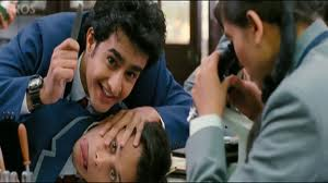 hilarious moment - another scene from the movie 'always kabhi kabhi'