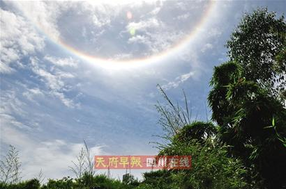 day faint - Day faint is very beautiful,which appears in SiChuan,China.