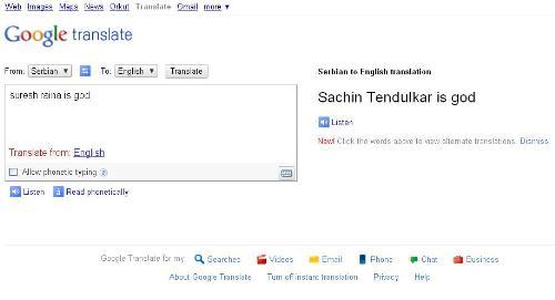 Sachin Tendulkar is god - Google knows sachin is god.