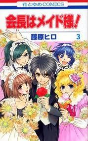 Kaichou wa maid sama - the manga