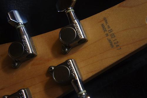 Guitar - Serial number at back of guitar
