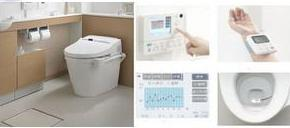 Smart toilet - Very smart toilets from Japan