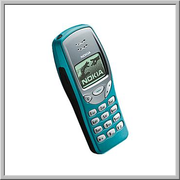 Old Cellphone - Mobile phone example