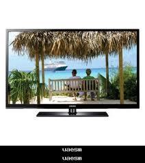 television - modern television