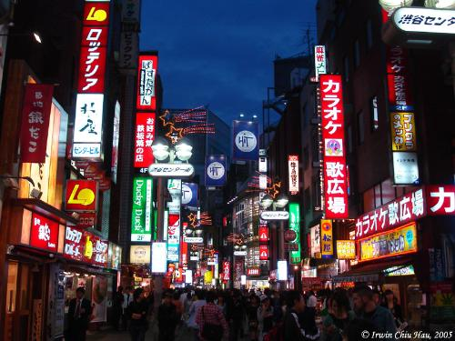 japanese city - this is tokyo japan