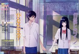 kimi ni todoke anime - i like this anime