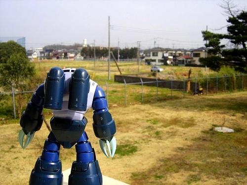 robot - gorgoroth the destroyer