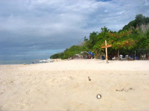 canigaw island - This small and beautiful island is located in my home town, a lot of people going there to having fun.