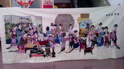 photo one - this is the whole view of the embroidery picture
