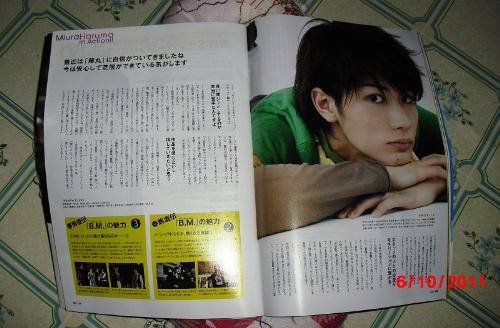 Haruma Miura - Haruma Miura featured in GYAO Magazine December 2008 issue