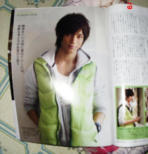 Mizushima Hiro - Mizushima Hiro in GYAO Magazine December 2008 issue