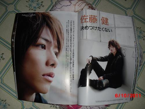 Sato Takeru - Sato Takeru in GYAO Magazine December 2008 issue
