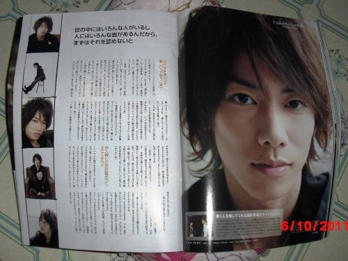 Sato Takeru - Sato Takeru in GYAO Magazine December 2008 issue