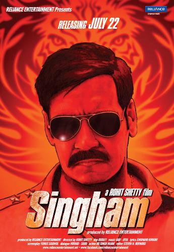 Singham review. - ajay's 1 of the best action movie ever...