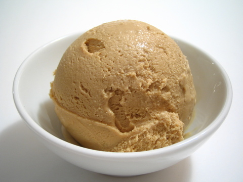 Coffee - A scoop of coffee flavored ice cream