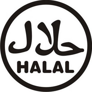 Halal Logo - This is the picture of 'Halal' written in Arabic letter.  In Islam, halal things mean it is allowed for Muslim to do that.  And in terms of foods, halal foods mean, it is allowed for Muslim to eat that.