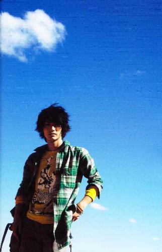 Haruma Miura - Haruma Miura Letters Photobook