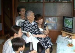 Gamer Granny - An avid gamer granny