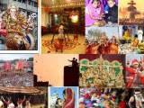 Festival Of India - Famous Festivals of India