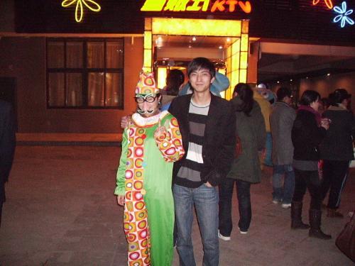 nanjing china - 1